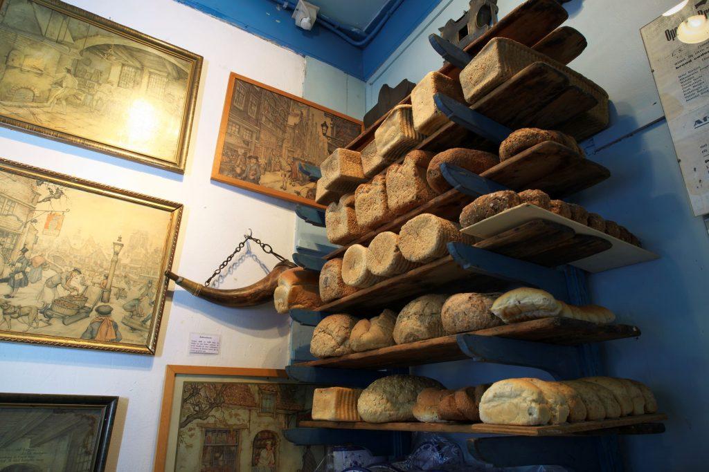Bakery Museum